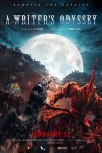 descargar y ver A Writer's Odyssey por mega drive full hd ligero sub español doramas online