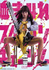 descargar y ver Bloody Chainsaw Girl por mega drive full hd ligero sub español doramas online