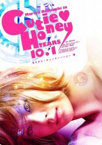 descargar y ver Cutie Honey: Tears por mega drive full hd ligero sub español doramas online