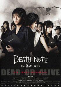 descargar y ver Death Note 2 por mega drive full hd ligero sub español doramas online