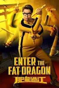descargar y ver Enter The Fat Dragon por mega drive full hd ligero sub español doramas online