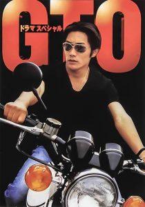 descargar y ver GTO: Great Teacher Onizuka por mega drive full hd ligero sub español doramas online