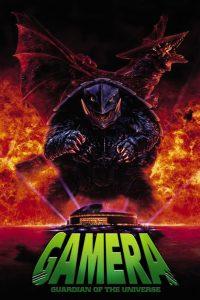 descargar y ver Gamera 1: El Guardián del Universo por mega drive full hd ligero sub español doramas online