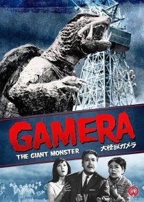 descargar y ver Gamera por mega drive full hd ligero sub español doramas online