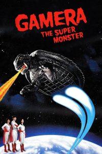 descargar y ver Gamera: Super Monster por mega drive full hd ligero sub español doramas online