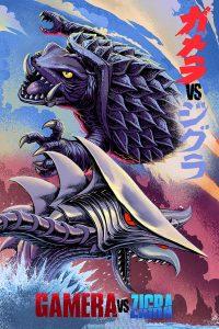 descargar y ver Gamera vs Zigra por mega drive full hd ligero sub español doramas online