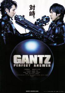 descargar y ver Gantz 2 por mega drive full hd ligero sub español doramas online