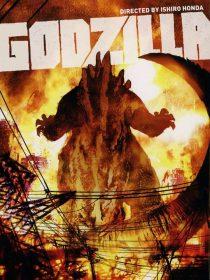 descargar y ver Godzilla por mega drive full hd ligero sub español doramas online