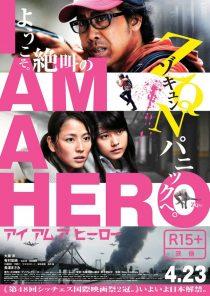 descargar y ver I Am a Hero por mega drive full hd ligero sub español doramas online