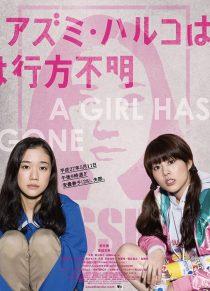 descargar y ver Japanese Girls Never Die por mega drive full hd ligero sub español doramas online