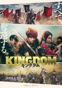 descargar y ver Kingdom por mega drive full hd ligero sub español doramas online