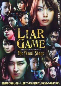 descargar y ver Liar Game: The Final Stage por mega drive full hd ligero sub español doramas online