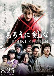 descargar y ver Rurouni Kenshin por mega drive full hd ligero sub español doramas online