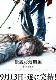 descargar y ver Rurouni Kenshin 3 por mega drive full hd ligero sub español doramas online