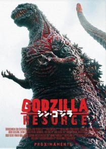 descargar y ver Shin Godzilla por mega drive full hd ligero sub español doramas online