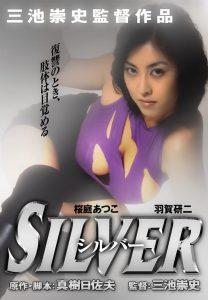 descargar y ver Silver por mega drive full hd ligero sub español doramas online