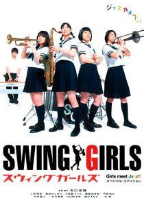 descargar y ver Swing Girls por mega drive full hd ligero sub español doramas online
