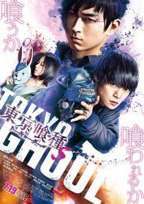 descargar y ver Tokyo Ghoul 2 por mega drive full hd ligero sub español doramas online