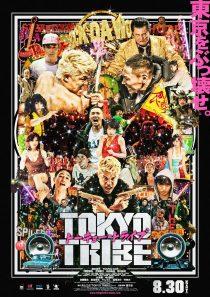 descargar y ver Tokyo Tribe por mega drive full hd ligero sub español doramas online