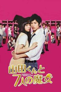 descargar y ver Yamada-kun to 7-nin no Majo por mega drive full hd ligero sub español doramas online